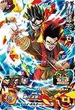 スーパードラゴンボールヒーローズ BM7-054 孫悟天:ゼノ SR