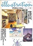 illustration (イラストレーション) 2001年 9月号 特集:藤本やすし 大竹伸朗 江口寿史 都築潤 佐々木敦子 ホンマタカシ