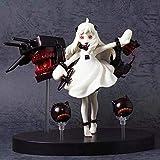 AMrjzr Kanniang Fleet Northern Suhime Figura Decoración PVC Anime-14CM...