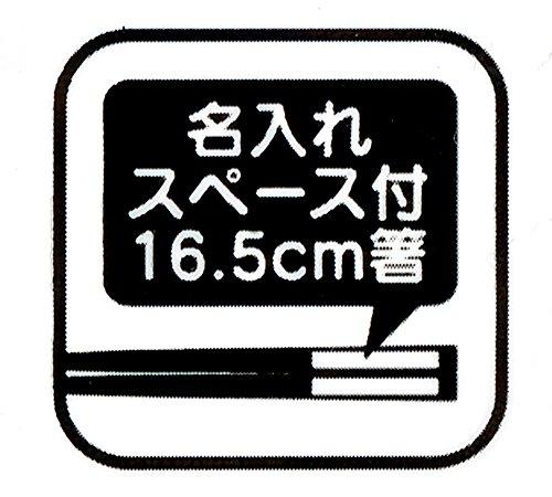 『スケーター 子供用 トリオセット 箸 スプーン フォーク ハローキティギンガムチェック サンリオ 日本製 TCS1AM』の6枚目の画像