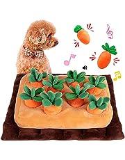 新型にんじん畑 犬 おもちゃ にんじん収穫隊 YCYHHHWノーズワークマット 犬 知育玩具 音の出るおもちゃ ペット用品 犬用品 犬のおもちゃ 噛む 運動不足 ストレス解消 家の破壊防止対策