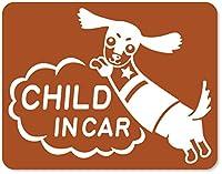 imoninn CHILD in car ステッカー 【マグネットタイプ】 No.38 ミニチュアダックスさん (茶色)