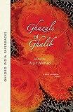 Ghazals of Ghalib By Aijaz Ahmad,OXFORD INDIA