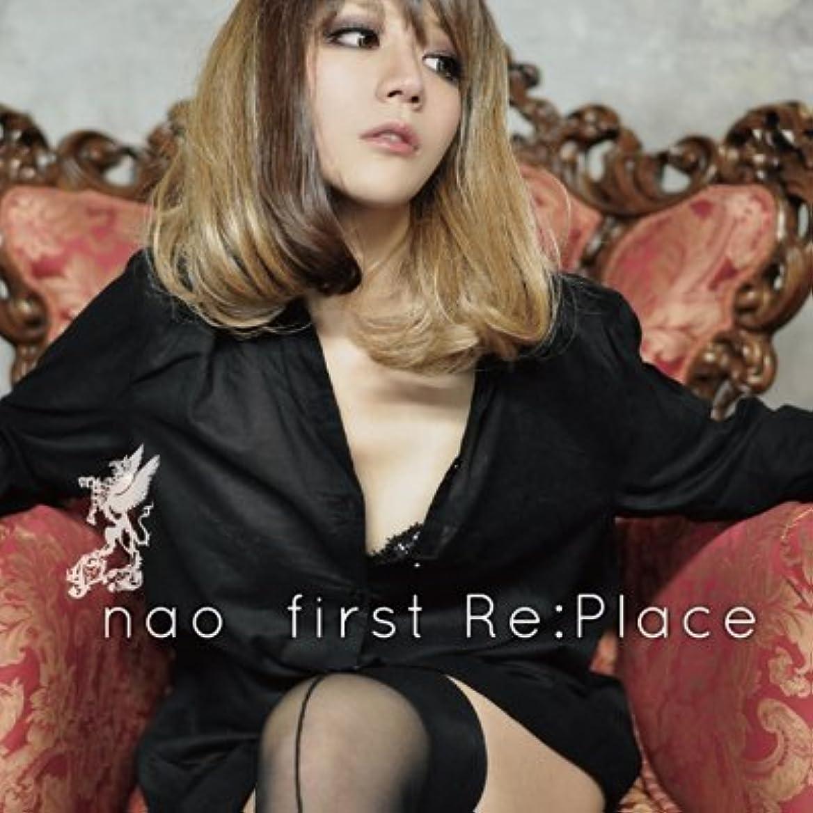 ディスコ願望申し立てる「first Re:Place」 / nao