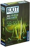コザイク EXIT 脱出: ザ・ゲーム 秘密の実験室 (1-6人用 45-90分 12才以上向け) ボードゲーム