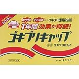 Tanisake 防虫 イエロー 15個入り ゴキブリキャップ