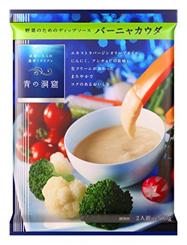 日清フーズ『青の洞窟 野菜のためのディップソース バーニャカウダ』