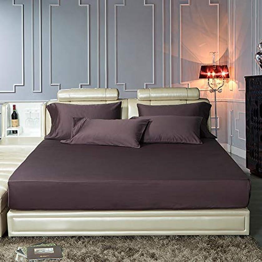 冷淡な試用アルミニウムボックスシーツ ベッド 用 高密度織 60サテン 綿100% ファミリー 240×200×30cm マットレスカバー 高級ホテル仕様 防ダニ 子供も安心 ダニ通過率0% 無地 ブラウン