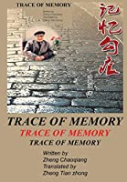 Trace of Memory: Father's Late Writing