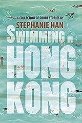 Swimming in Hong Kong Paperback