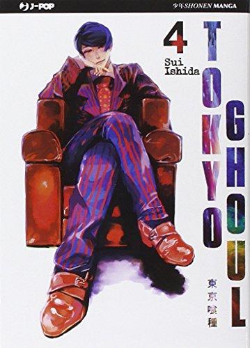 Tokyo Ghoul (Vol. 4)