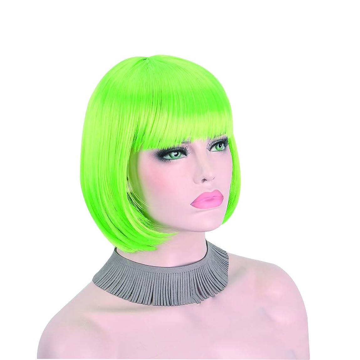 乗って自動的に頭痛Yajianzh 女性ショートかつらナチュラル高品質ストレートコスプレ聖パトリックの日パーティー (Color : 緑, Size : ワンサイズ)