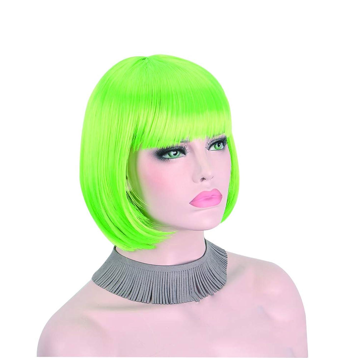 正確に前部いつYajianzh 女性ショートかつらナチュラル高品質ストレートコスプレ聖パトリックの日パーティー (Color : 緑, Size : ワンサイズ)