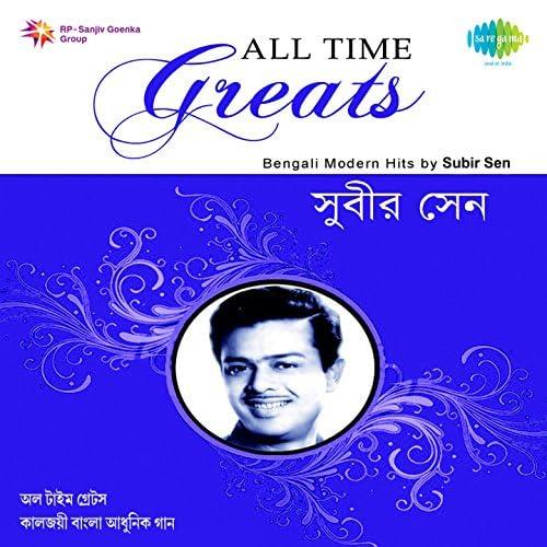 Abhijit Banerjee, Sudhin Dasgupta, Sailen Mukherjee, Ratu Mukherjee, Chitta Roy, Prabir Mazumder, Subir Sen, Anal Chatterjee