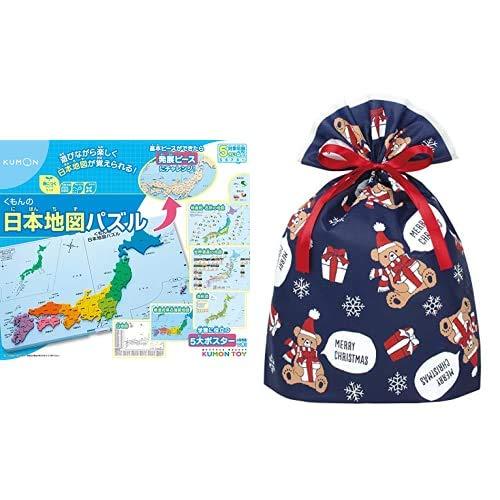 くもんの日本地図パズル PN-32 + インディゴ クリスマス ラッピング袋 グリーティングバッグLL ギフトベア ネイビー XG157