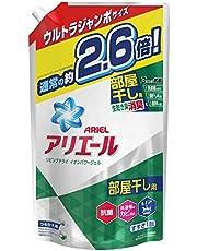 アリエール 液体 部屋干し 洗濯洗剤 詰め替え 約2.6倍分(1.9kg)