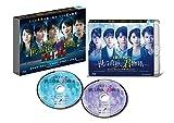 WOWOWオリジナルドラマ 世にも奇妙な君物語 Blu-ray BOX[Blu-ray/ブルーレイ]