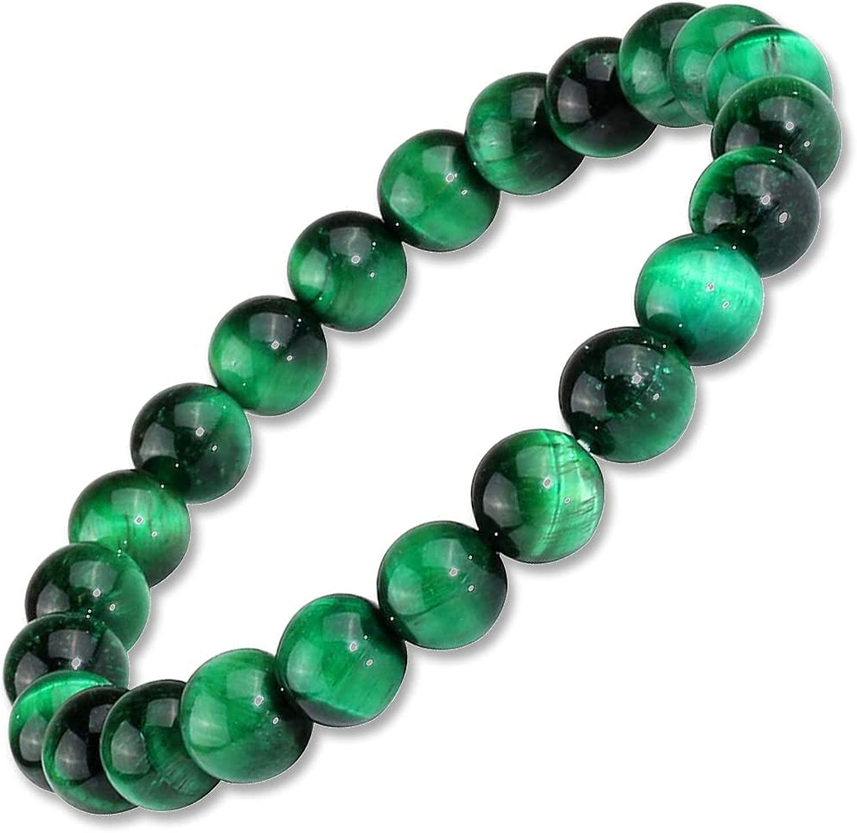 YINRIS Natural 8mm Gorgeous Semi-Precious Gemstones Round Beads Stretch Bracelet 7 Inch Unisex