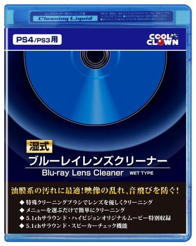 (PS4/PS3用) ブルーレイ レンズクリーナー (湿式)