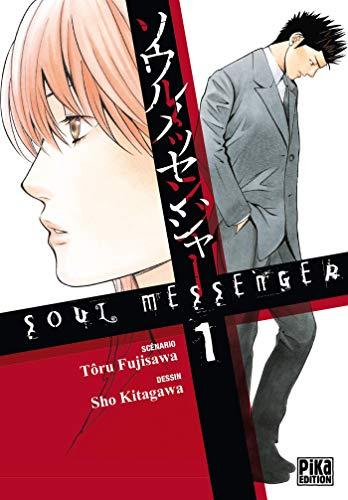 Soul Messenger T01