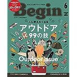 Begin (ビギン) 2021年 6月号 [雑誌]