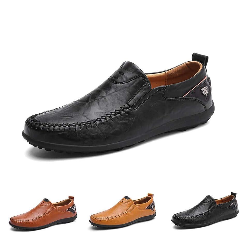 重要な役割を果たす、中心的な手段となるチャンバー開いた[TONGYANWUJI] ローファースリッポン メンズ ビジネスシューズ 革靴 本革 ビジネスカジュアルシューズ 紳士靴 柔らかい 通気 レザー 防滑 靴ひもなし