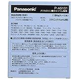 パナソニック カルシウム製剤 整水器・浄水器用 P-A5101
