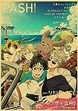 WDQFANGYI Yuri !!! Póster De Anime On Ice, Póster De Cómic De Dibujos Animados Japoneses, Pegatinas De Pared, Decoración De La Habitación del Hogar, Pintura 40X50Cm (FLL6755)