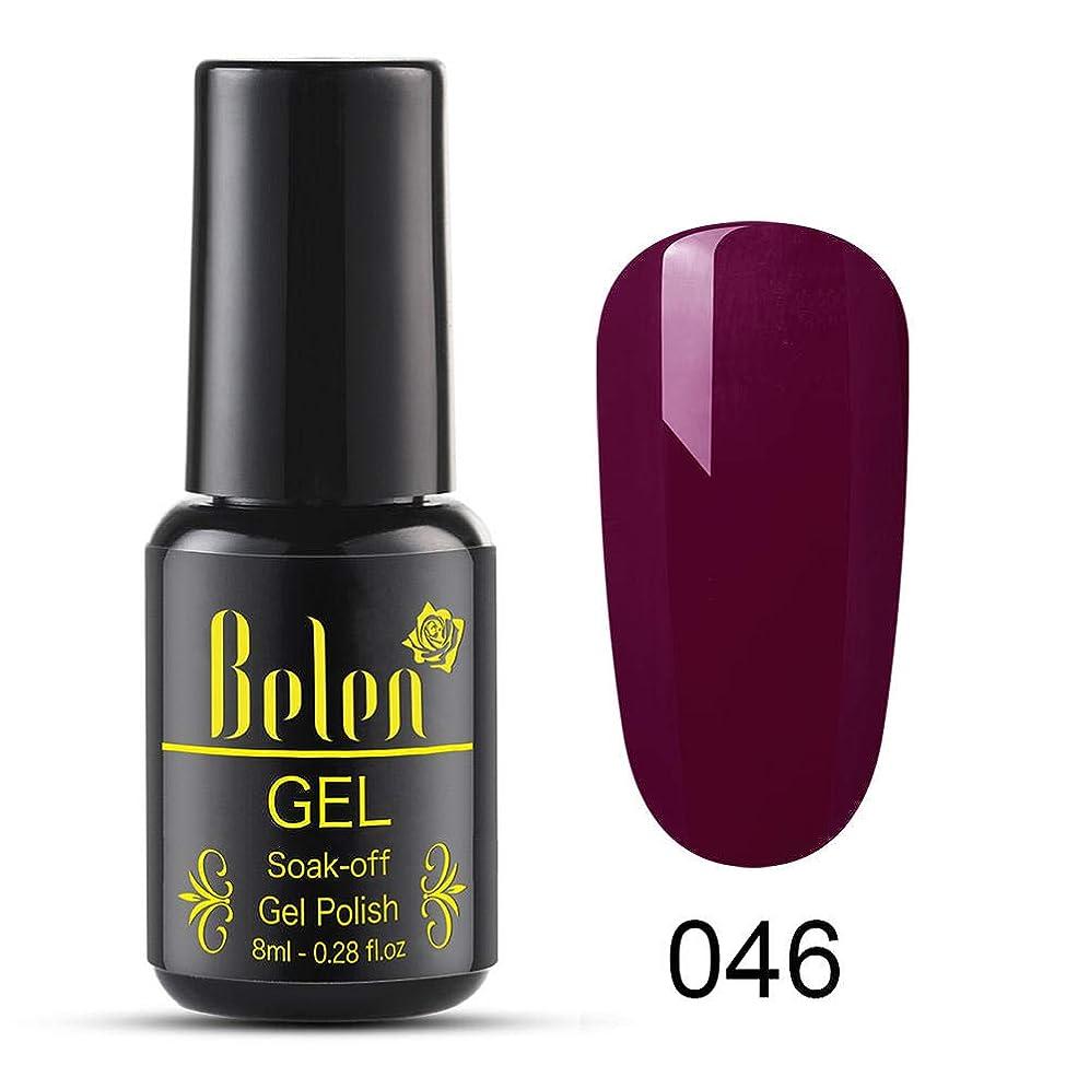 相反する考慮苦難Belen ジェルネイル カラージェル 超長い蓋 塗りが便利 1色入り 8ml【全42色選択可】