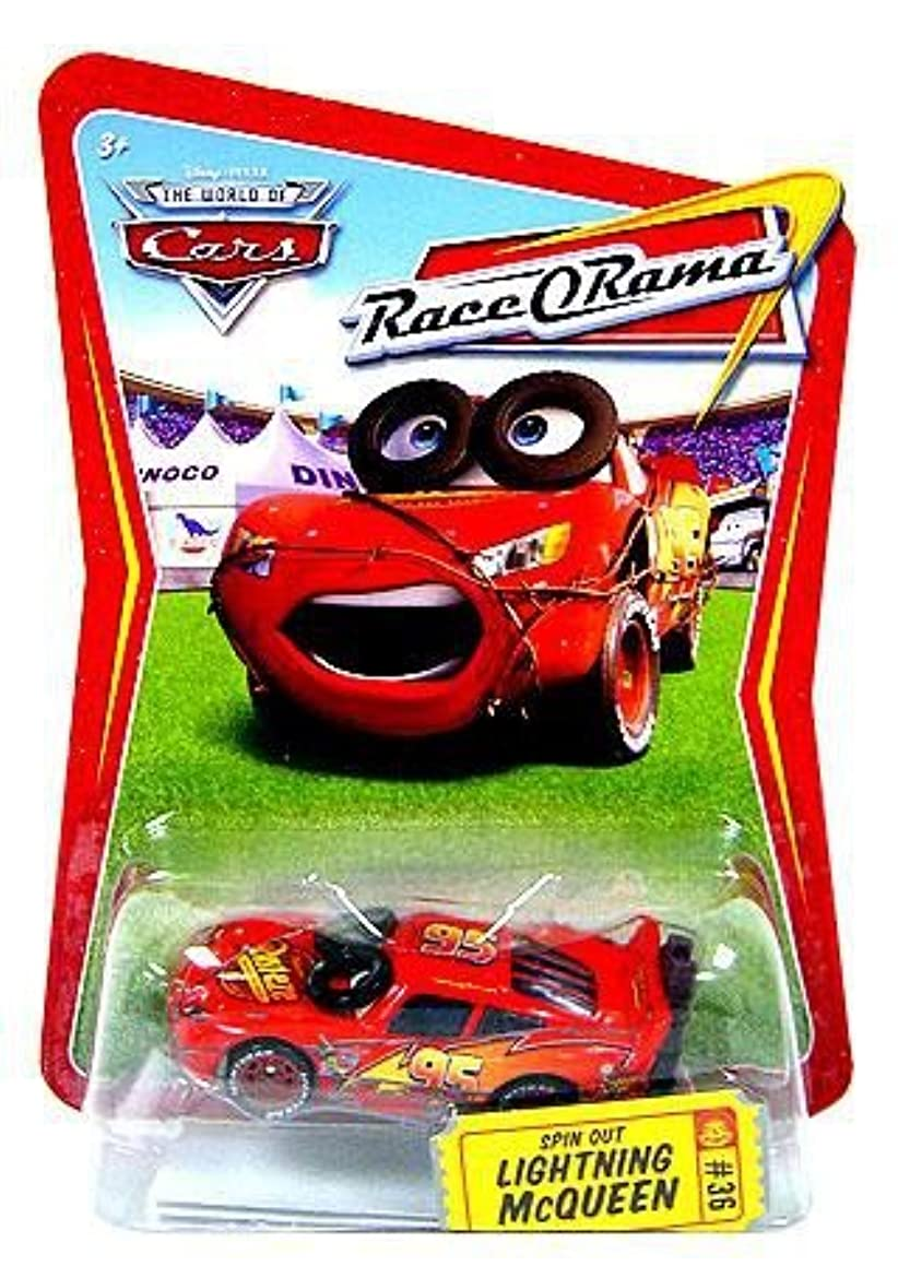 Disney / Pixar CARS Movie 1:55 Die Cast Race-O-Rama Package Spin Out Lightning McQueen