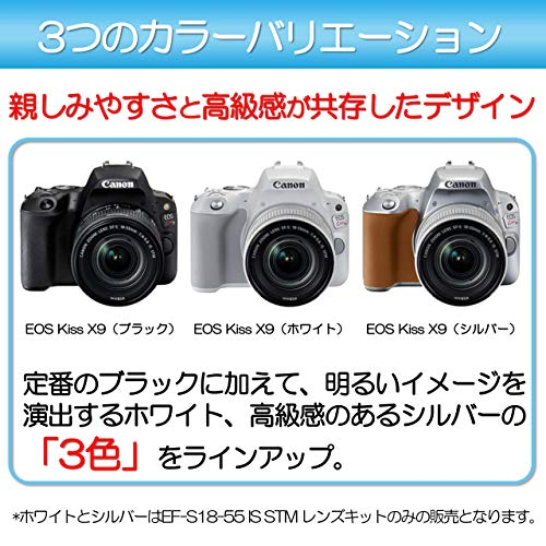 Canon(キヤノン)『EOSKissX9・EF-S18-55ISSTMレンズキット』