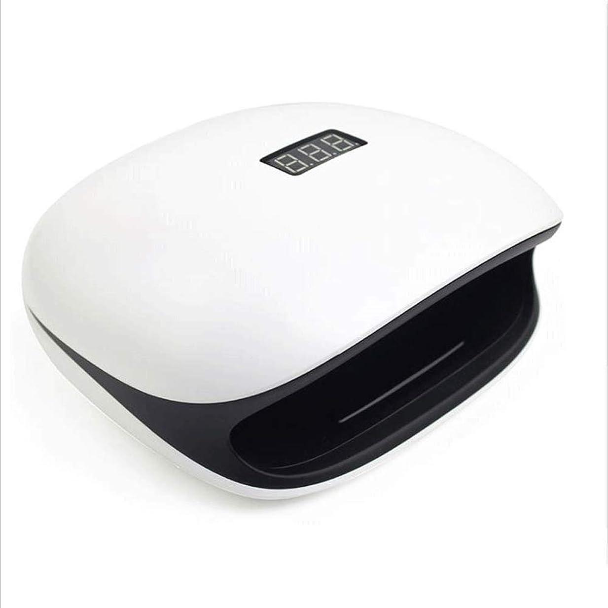 殺すオセアニアブラウザネイル光線療法機 ネイルライト - ネイルドライヤー48W LED UVネイルドライヤー(ジェルポリッシュ用)