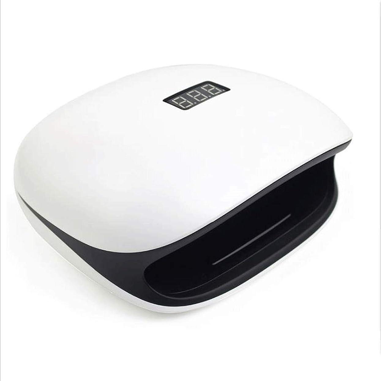 卒業オープニングスクラブネイル光線療法機 ネイルライト - ネイルドライヤー48W LED UVネイルドライヤー(ジェルポリッシュ用)