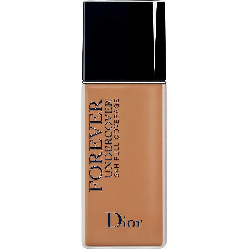 繁栄ながら感謝[Dior ] ディオールディオールスキン永遠アンダーカバーフルカバーの基礎40ミリリットル051 - プラリネ - DIOR Diorskin Forever Undercover Full Coverage Foundation 40ml 051 - Praline [並行輸入品]