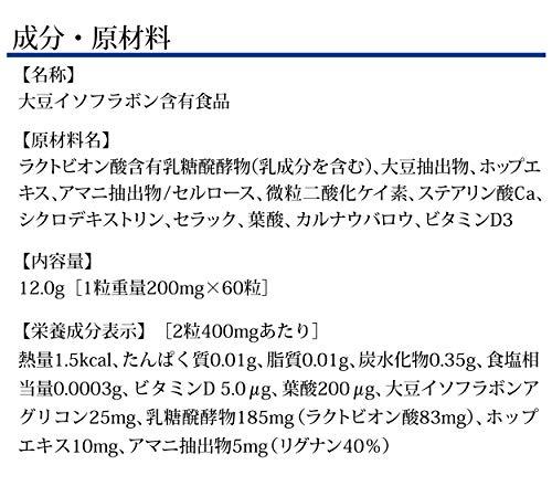 DHC 大豆イソフラボン 吸収型 30日分
