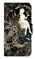 [Xperia 1 SOV40] スマホケース 手帳型 ケース デザイン手帳 8255-A. ゴシック蒸気パンク かわいい おしゃれ かっこいい 人気 柄 ケータイケース ゴシック