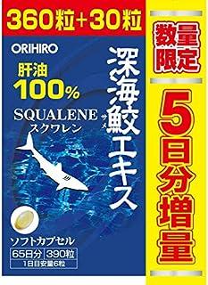 【増量限定品2個セット】オリヒロ深海鮫エキスカプセル徳用 増量品(360粒+30粒)x2個セット (4571157256894-2)