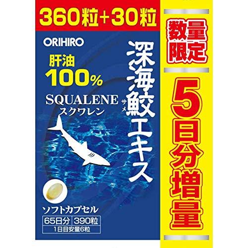 オリヒロ 深海ザメエキスカプセル 徳用増量品 780粒