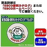 ESCO エスコ E20xE24ヘクスローブレンチ EA616TS-4