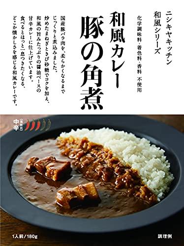 醤油ベースの甘辛いカレーは和風の味わいがほっとする懐かしい味わいです。深みのある中辛で、ちょっぴり大人むき。