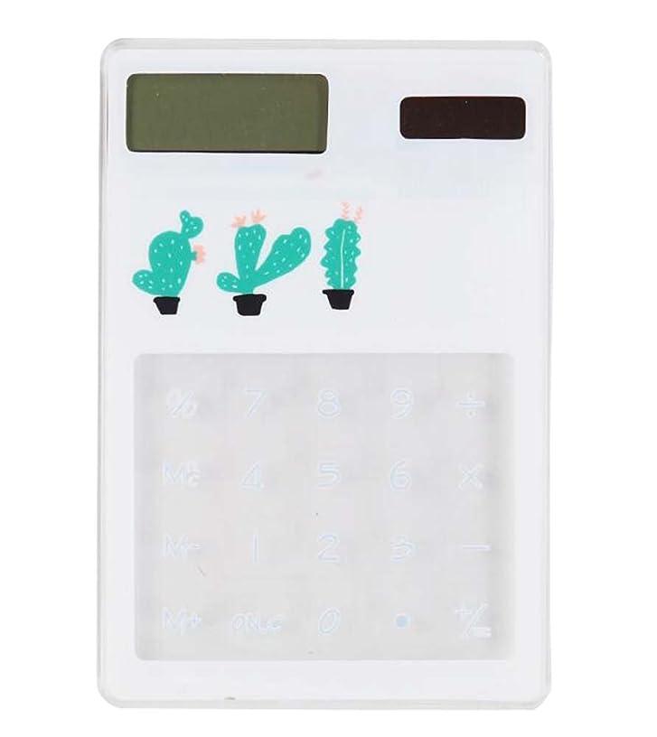 リッチ厚くする買うシンプルなスタイリッシュな電卓Creative Portable Solar Calculators、B6