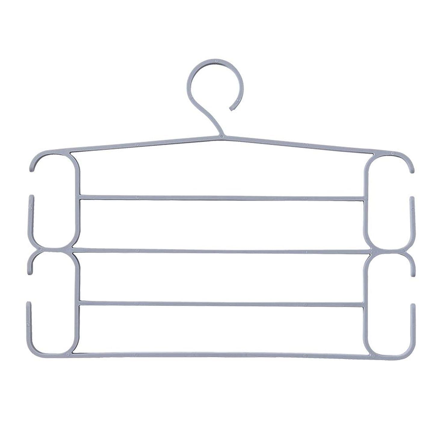 アラート仮定するハウスくらしの家 4パック多機能服パンツハンガー4層PPパンツスラックハンガークローゼット収納オーガナイザー用パンツジーンズスカーフぶら下げ実用 (Color : Gray, Size : 35.5*27*1.2cm)