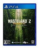 ウェイストランド2 ディレクターズ・カット (特典なし) - PS4