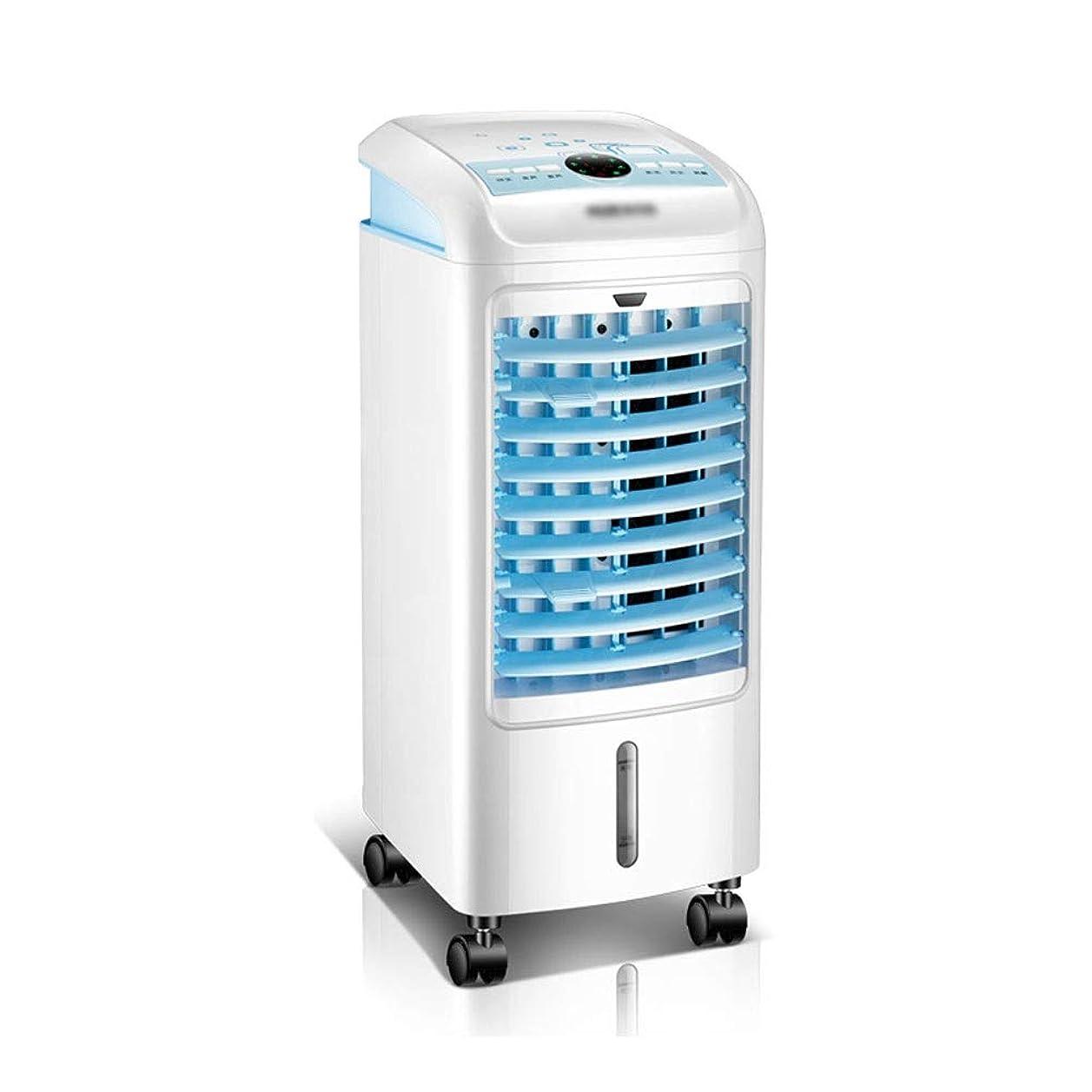 責任者重要性ペチコートYZJL-ポータブルエアコン ポータブルエアクーラー、小型3スピードエアコン、サイレントクーラー、加湿器&清浄器3 In 1、4 L水タンク