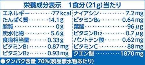 ザバス(SAVAS)アクアホエイプロテイン100アセロラ風味【40食分】840g