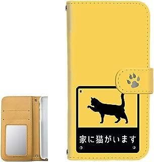 HUAWEI nova lite 3 (POT-LX2J) ケース 手帳型 ミラータイプ 【標識:イエロー】 キャット Cat 猫 動物 ペット ノバライトスリー スマホケース 携帯カバー [FFANY] catsigns-190900m