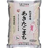 【精米】アイリスオーヤマ 秋田県産 あきたこまち 低温製法米 3kg 令和元年産