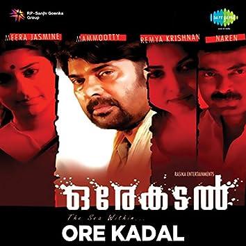 Ore Kadal (Original Motion Picture Soundtrack)