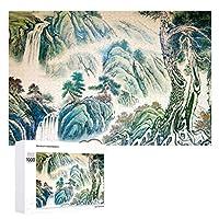 中国の風景画 木製パズル大人の贈り物子供の誕生日プレゼント(50x75cm)1000ピースのパズル