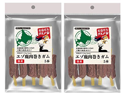 PET's PALETTE 犬用おやつ おねだりグルメ 国産 エゾ鹿肉巻きガム 5P